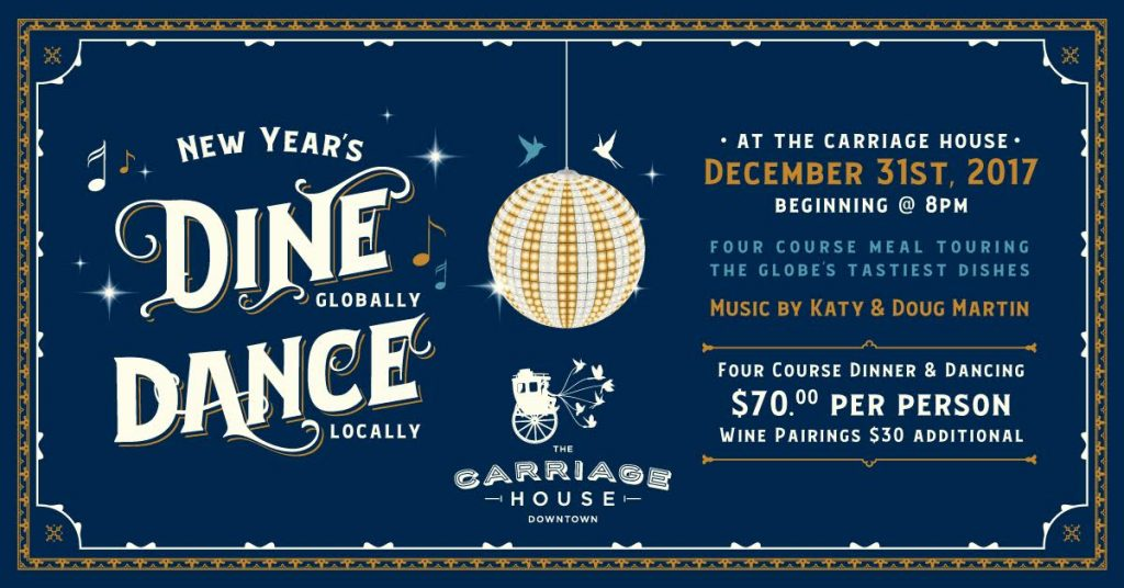 Wine, Dine and Dance with Katy & Doug Martin @ The Carriage House | Tucson | Arizona | United States
